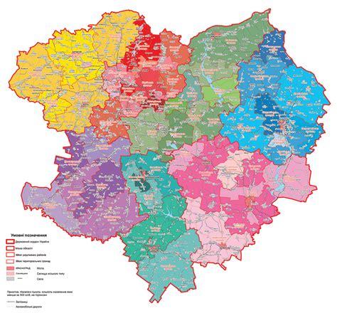 Карта області