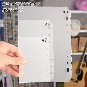 Size Of A7 Envelope 2pcs A5 A6 A7 Size Divider Dashboard Frosted Plastic