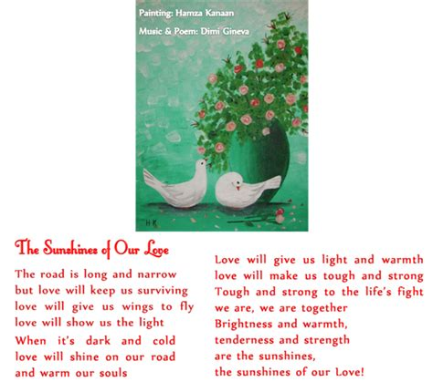 sunshines   love  poems ecards greeting cards
