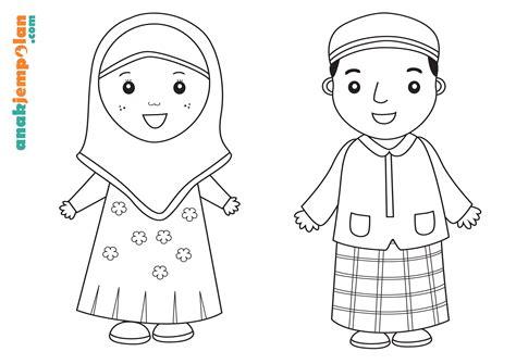 sketsa gambar seri anak muslim sketsabaru