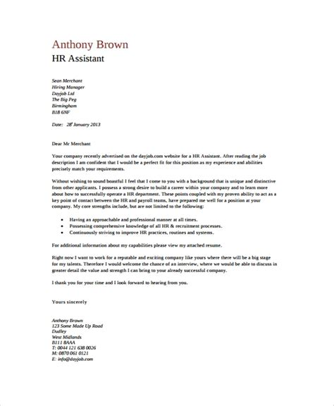 sample hr letter templates   ms word