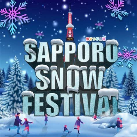 ญี่ปุ่น SAPPORO SNOW FESTIVAL 2021
