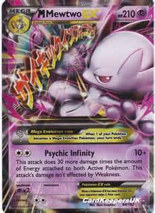 Mega Rare Ex Pokemon Cards