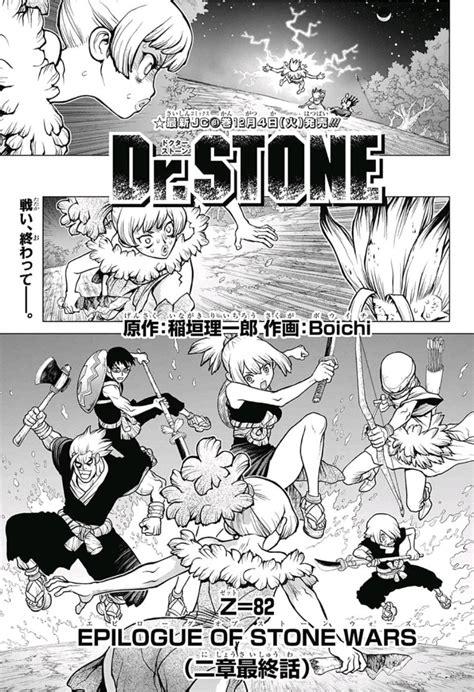 chapter  dr stone wiki fandom