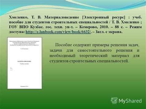 Вузы по специальности электроэнергетика и электротехника — учёба.ру