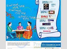 CIB Shopping Centre Tagged Posts Nov 2018 Sri Lanka