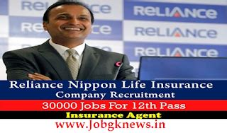To apply for a claim, reliance life insurance claim form is used. Reliance Nippon Life Insurance Company Ltd RNLICL Recruitment - INDIA JOB