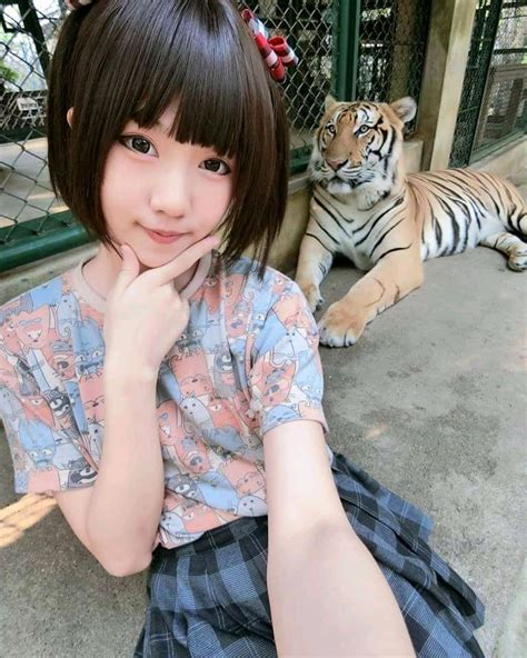 Aesthetic Asian Girls Photo Part 9 Visit To See More