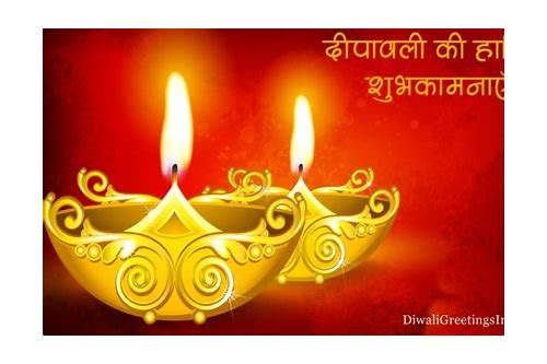 Diwali message in hindi free download slotapsacwa diwali greetings messages in hindi free download 2017 happy diwali greetings to all of you as known to all of us diwali is a festival of m4hsunfo