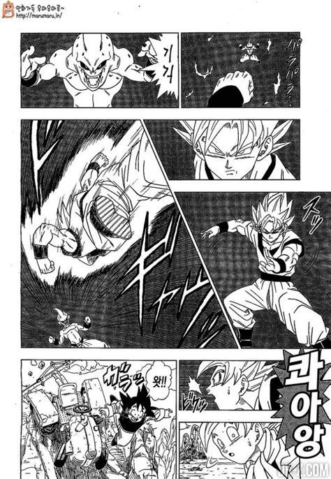 dragon ball super chapitre