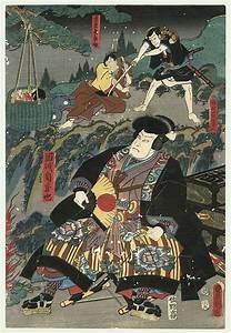 Kenjutsu - Samurai-Arts