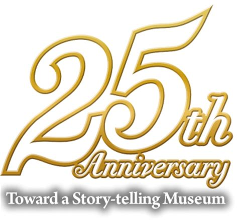 25th anniversary toyota automobile museum 25th anniversary page