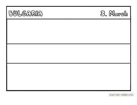 Printable Flag Of Bulgaria Coloring Page Printable