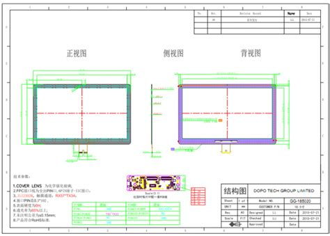 18 5 inch projected capacitive touch panel