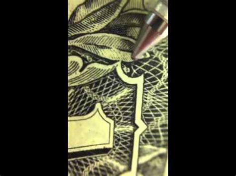 owl   dollar bill youtube