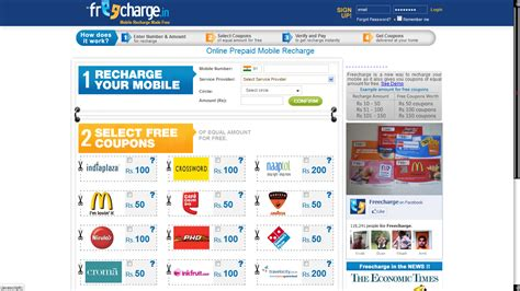 reliance mobile recharge free recharge coupon code for reliance gsm i9 sports coupon