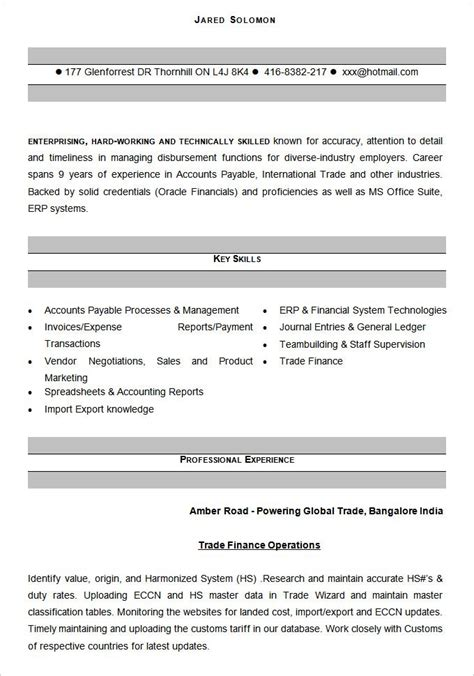 for tally erp 9 3 resume format resume format best