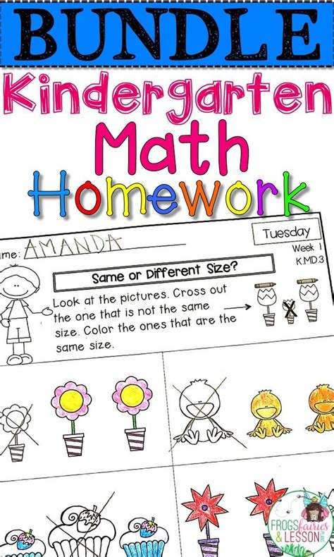 24040 Best Images About Kindergarten Math On Pinterest  Discover More Ideas About Subitizing