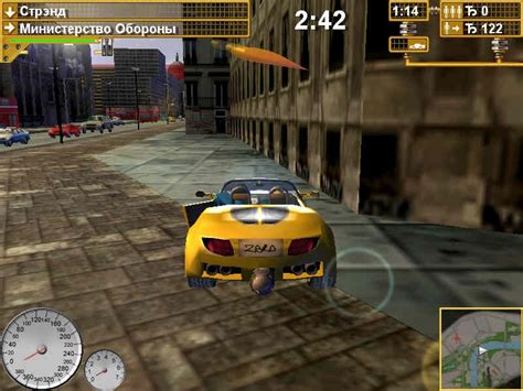 taxi driver london 2 free download