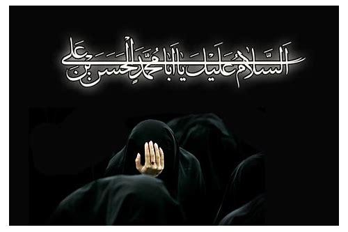 Shia majalis video download :: dersladlader