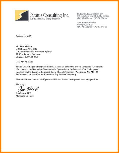letterhead letter format scrumps