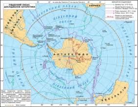 Antarctica Antarctic Ocean Map