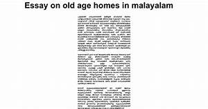 old age home essay in malayalam