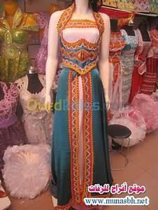 robes kabyles modernes 2014 car interior design With robes de fete