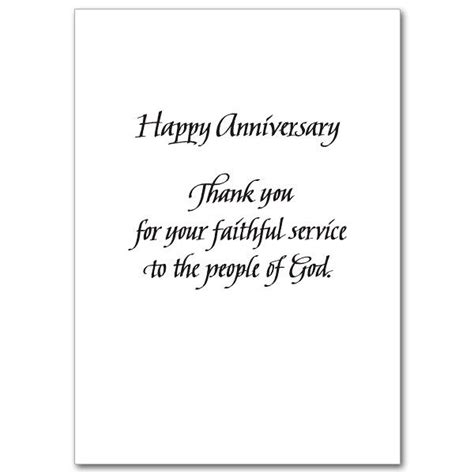 blessings on the anniversary of your ordination ordination anniversary card general cards