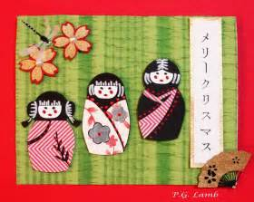 peachy paper crafts japanese themed christmas card