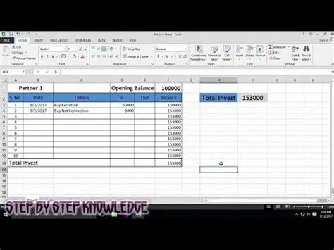 balance maintain sheet create  excel   create