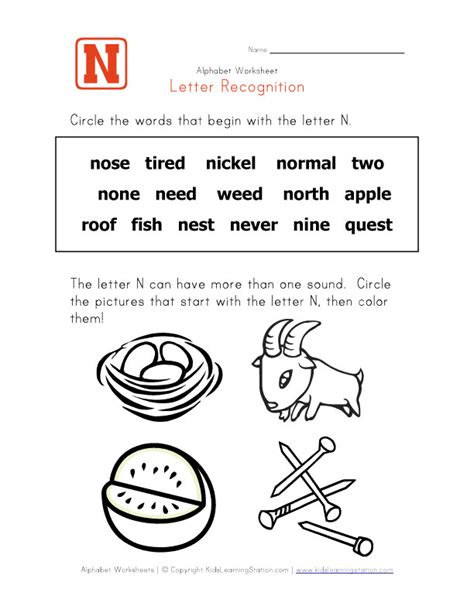 6 letter words starting with n objects that start with e you d think it s easy to find 22479