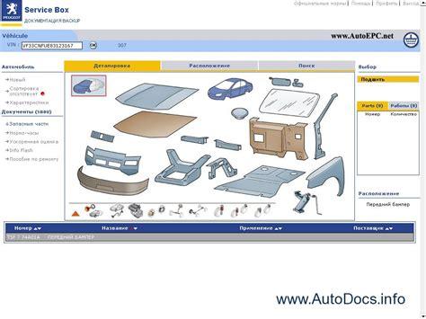 Peugeot Catalog by Peugeot Parts And Repair New 2011 Parts Catalog Repair