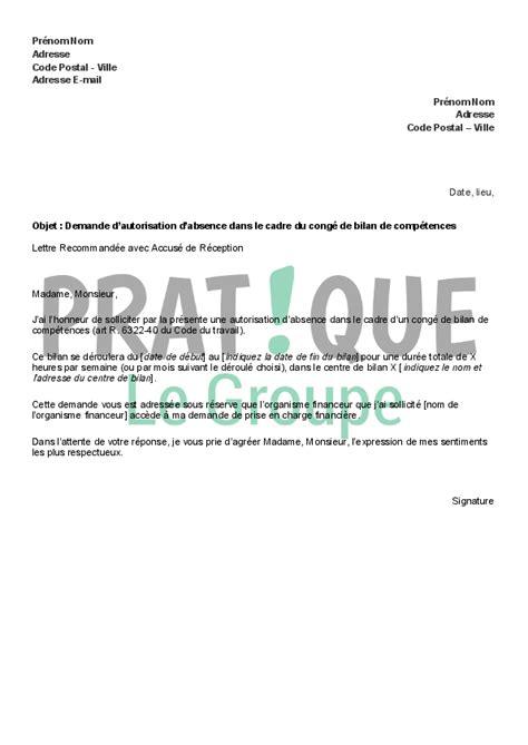 dans le cadre de demande d autorisation d absence dans le cadre du cong 233 de bilan de comp 233 tences pratique fr