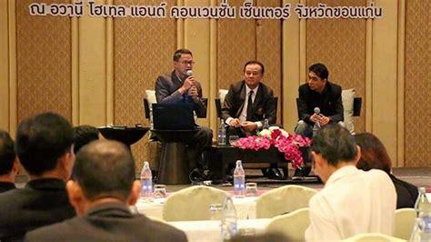 สหกรณ์บินไทยกำไรทะลุ 1,420 ล้าน