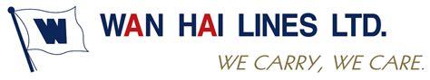 Randy Chen | World Shipping Council