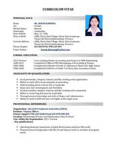 Wipro Resume Status Business by Form Cv Resume Bestsellerbookdb