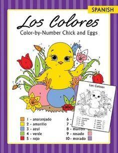 spanish crossword puzzles images spanish