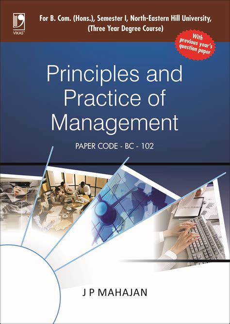 principles  practice  management buy