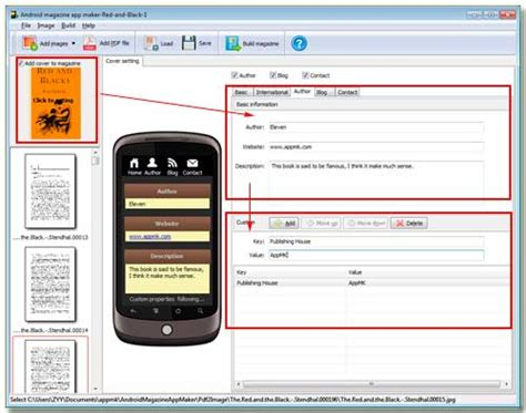 android app maker can i make the book app show the author basic information