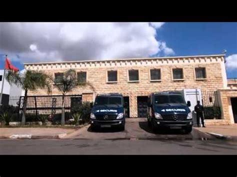 Chambre De Commerce Maroc Chambre Fran 231 Aise De Commerce Et D Industrie Du Maroc