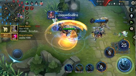 Download For Android Apk Free