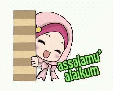 muslim smiling gif muslim smiling greeting discover