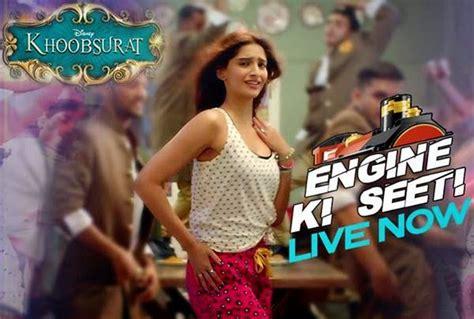 Engine Ki Seeti Khoobsurat Movie Song