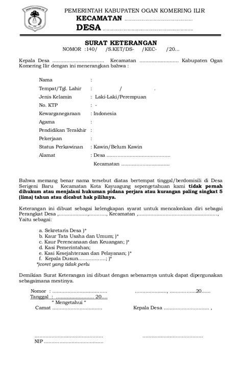 Contoh Surat Pernyataan Tidak Sedang Menjalani Hukuman