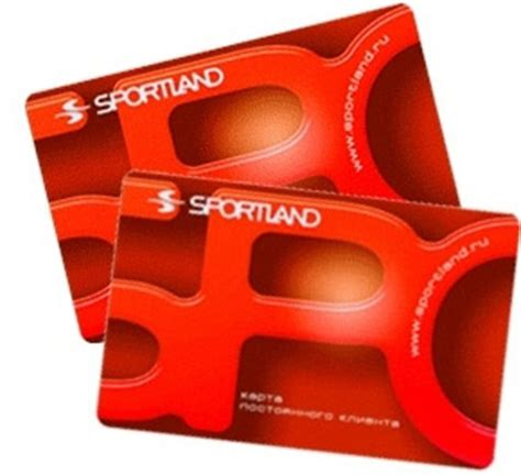 Магазин Sportland каталог