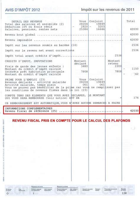 bureau d impot plafond pour impot sur le revenu 28 images imp 244 t