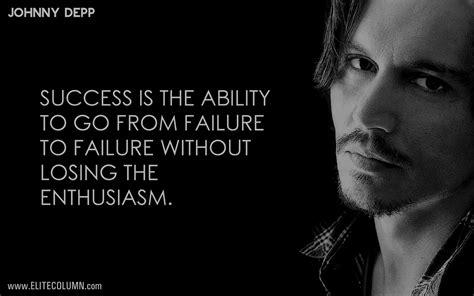 johnny depp quotes  inspire  elitecolumn