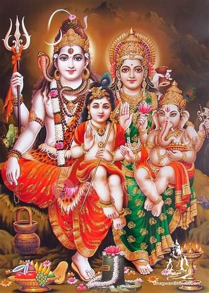 Shiv Bhagwan Shankar Shiva Lord Wallpapers Ji