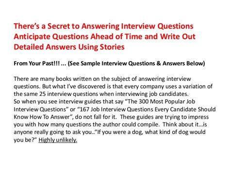 prepare job interview questions to ask